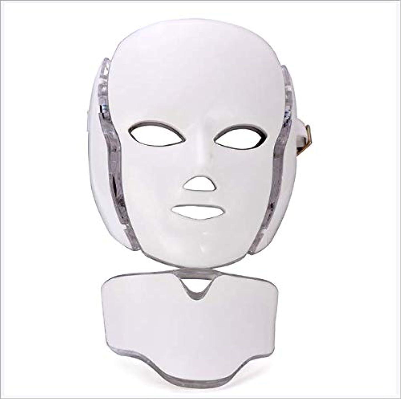 五十簡潔な墓地LEDフェイスマスク7色光療法マスクコラーゲン、LED光線療法美容器具、首カバースーツ付き皮膚締め付け器具