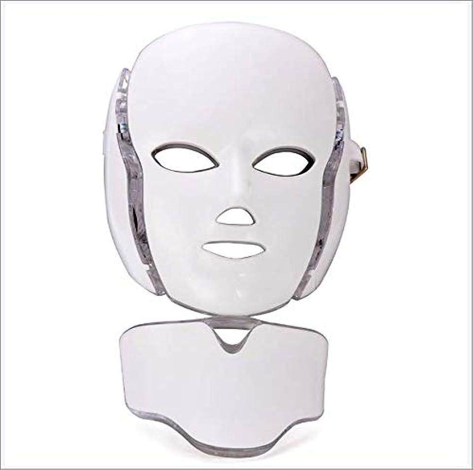 LEDフェイスマスク7色光療法マスクコラーゲン、LED光線療法美容器具、首カバースーツ付き皮膚締め付け器具