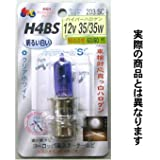 M&Hマツシマ H-4BS 12V35/35W (B2・CL) 203 203B2C
