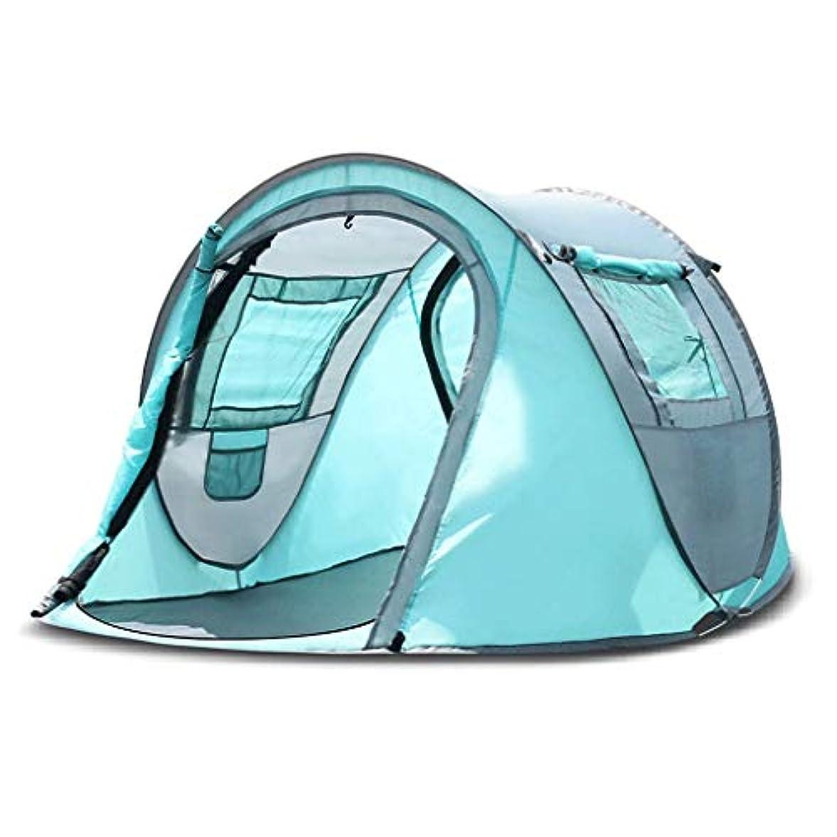 感染するでるシミュレートするYONGFEIhun 屋外テント、キャンプキャンプ超軽量家庭用肥厚アンチストームテント、無料で広いスペースを構築する3?4人シアン