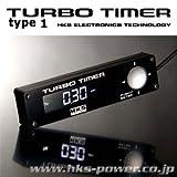HKS ターボタイマー タイプ1+ハーネスセット レガシィB4 [BL5] 03/05-06/04