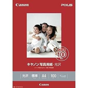 キヤノン写真用紙・光沢 A4 100枚 GP-501A4100