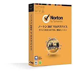 NORTON 360 マルチデバイス (2013年 日本語・正規版)