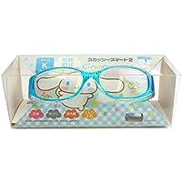 花粉対策眼鏡(めがね・メガネ) スカッシースマート2 サンリオキャラクター キッズタイプ シナモロール・ブルー 8817-03