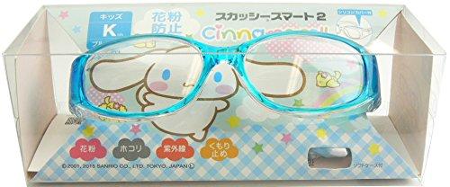 花粉対策眼鏡(めがね・メガネ) スカッシースマート2 サンリ...