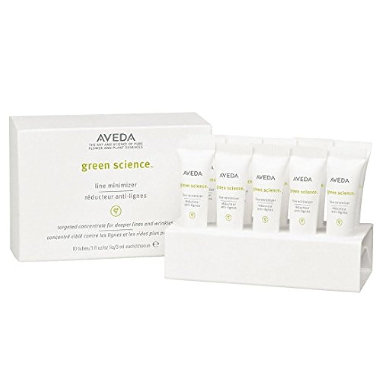 ギャロップアピール使い込む[AVEDA] アヴェダ緑の科学ライン最小化10×3ミリリットル - Aveda Green Science Line Minimizer 10 X 3ml [並行輸入品]