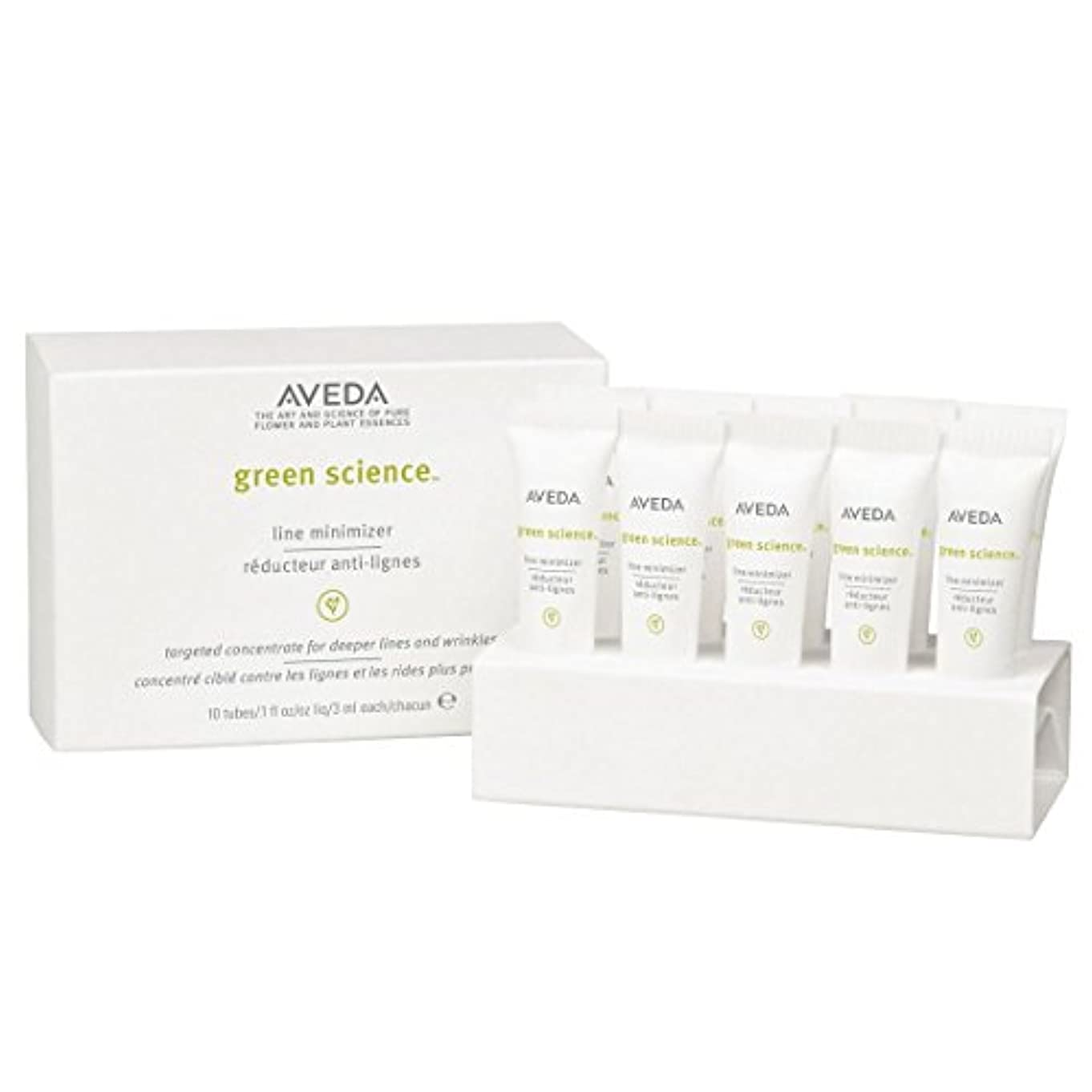 フィットネス証言する一握り[AVEDA] アヴェダ緑の科学ライン最小化10×3ミリリットル - Aveda Green Science Line Minimizer 10 X 3ml [並行輸入品]