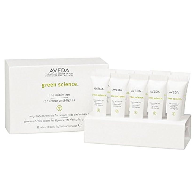 振動させる最適伝染性[AVEDA] アヴェダ緑の科学ライン最小化10×3ミリリットル - Aveda Green Science Line Minimizer 10 X 3ml [並行輸入品]