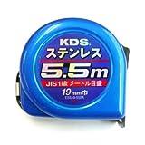 ムラテックKDS ステンレスコンベックス 19mm巾5.5m ESS19‐55SA