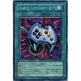 【遊戯王カード-ストラクチャーデッキ収録-】 エネミーコントローラーSD10-JP027-N