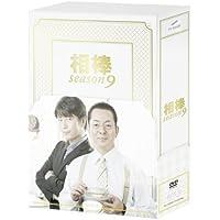 相棒 season9 DVD-BOX II(5枚組)