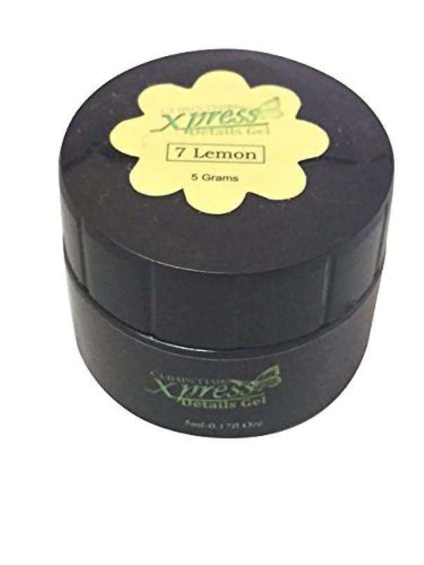 ホップ種類サーバントCHRISTRIO Xpress ディテールジェル 7.レモン