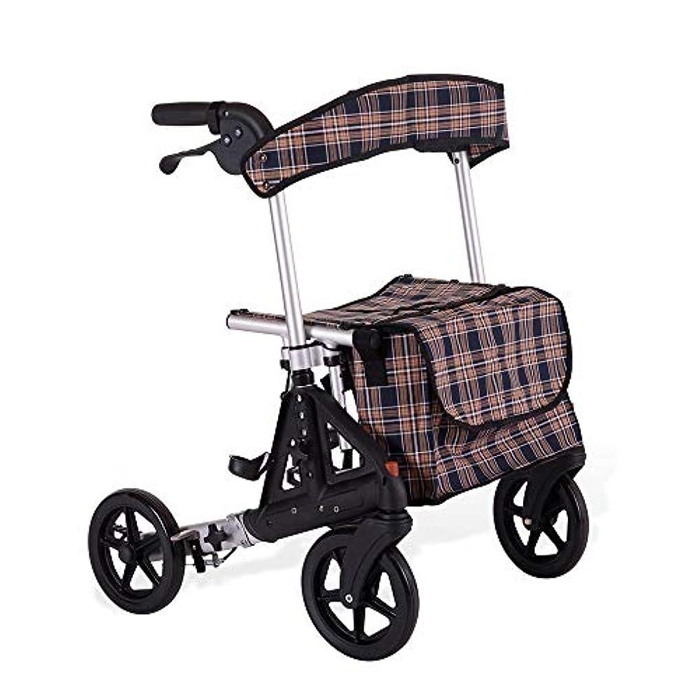 アコー恩赦パッド入りシート、ロック可能なブレーキ、人間工学に基づいたハンドル、キャリーバッグを備えた軽量折りたたみ式四輪歩行器