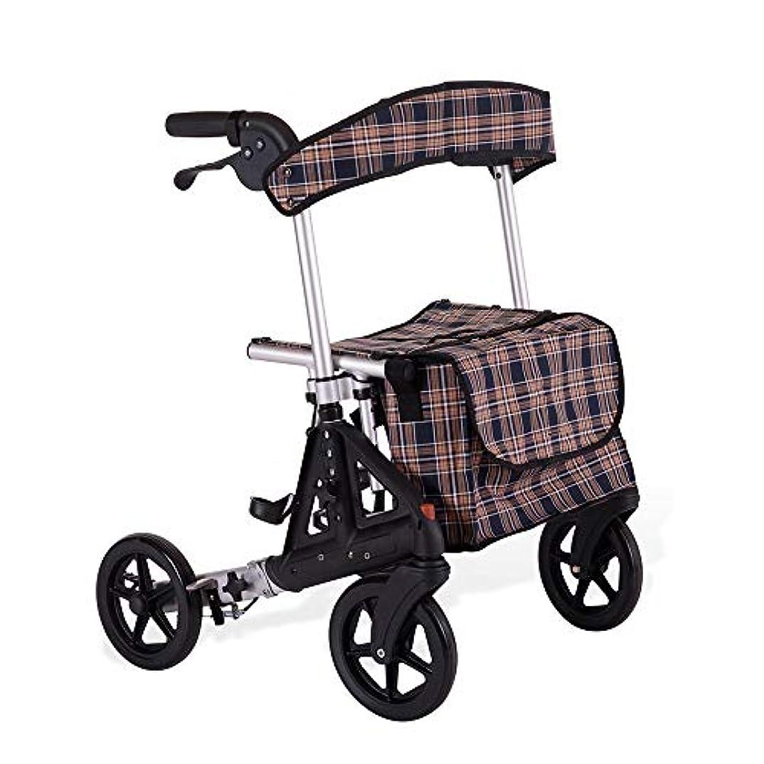 パッド入りシート、ロック可能なブレーキ、人間工学に基づいたハンドル、キャリーバッグを備えた軽量折りたたみ式四輪歩行器