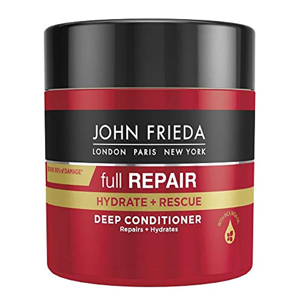 バンケット吸い込む記念John Frieda? Full Repair(TM) Deep Conditioner 150ml