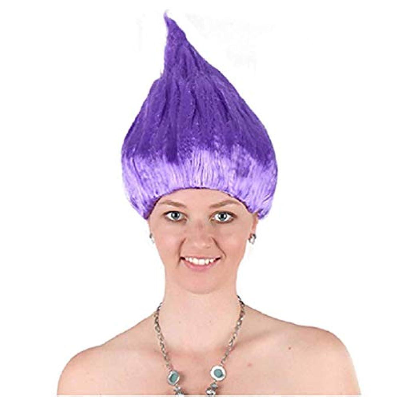 評価する誘う怪物かつら新しいファッション男性女性髪髪耐熱マルチカラーかつらコスプレハロウィンクリスマスパーティー