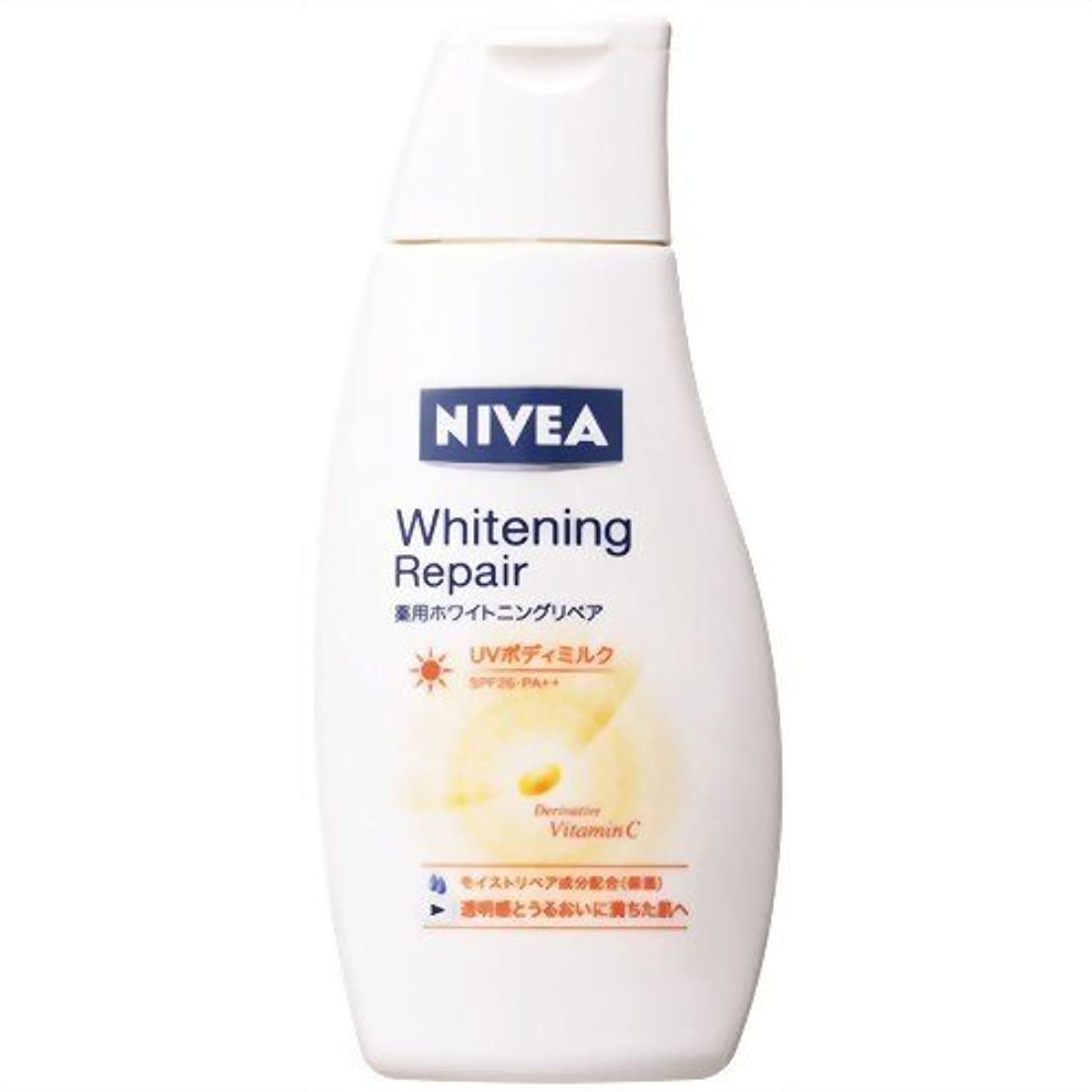 耳セクション延ばすニベア 薬用ホワイトニングリペア UVボディミルク(150mL)