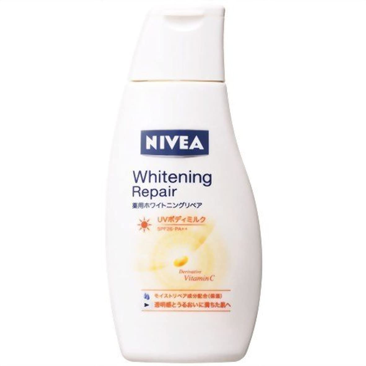 最も頻繁に子供っぽいニベア 薬用ホワイトニングリペア UVボディミルク(150mL)