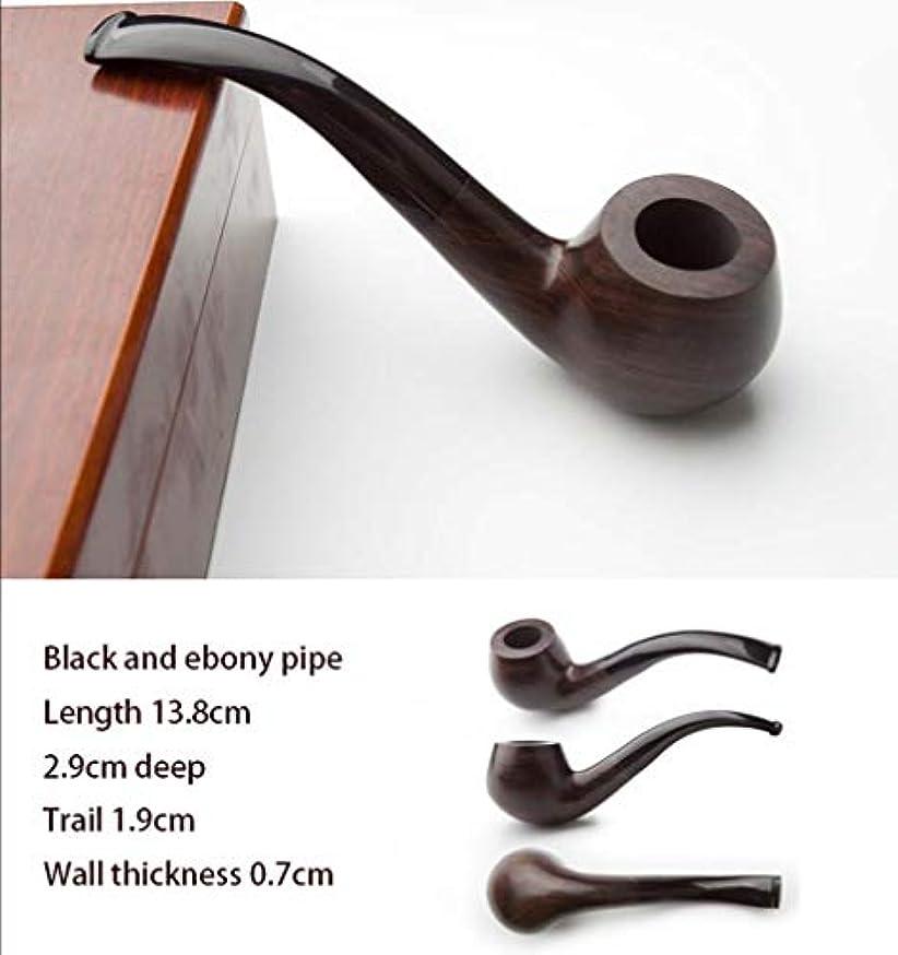 伸ばすコンパクトミスペンドタバコパイプ、手作りのレトロフィルター古典的な取り外し可能な湾曲したタバコのパイプ