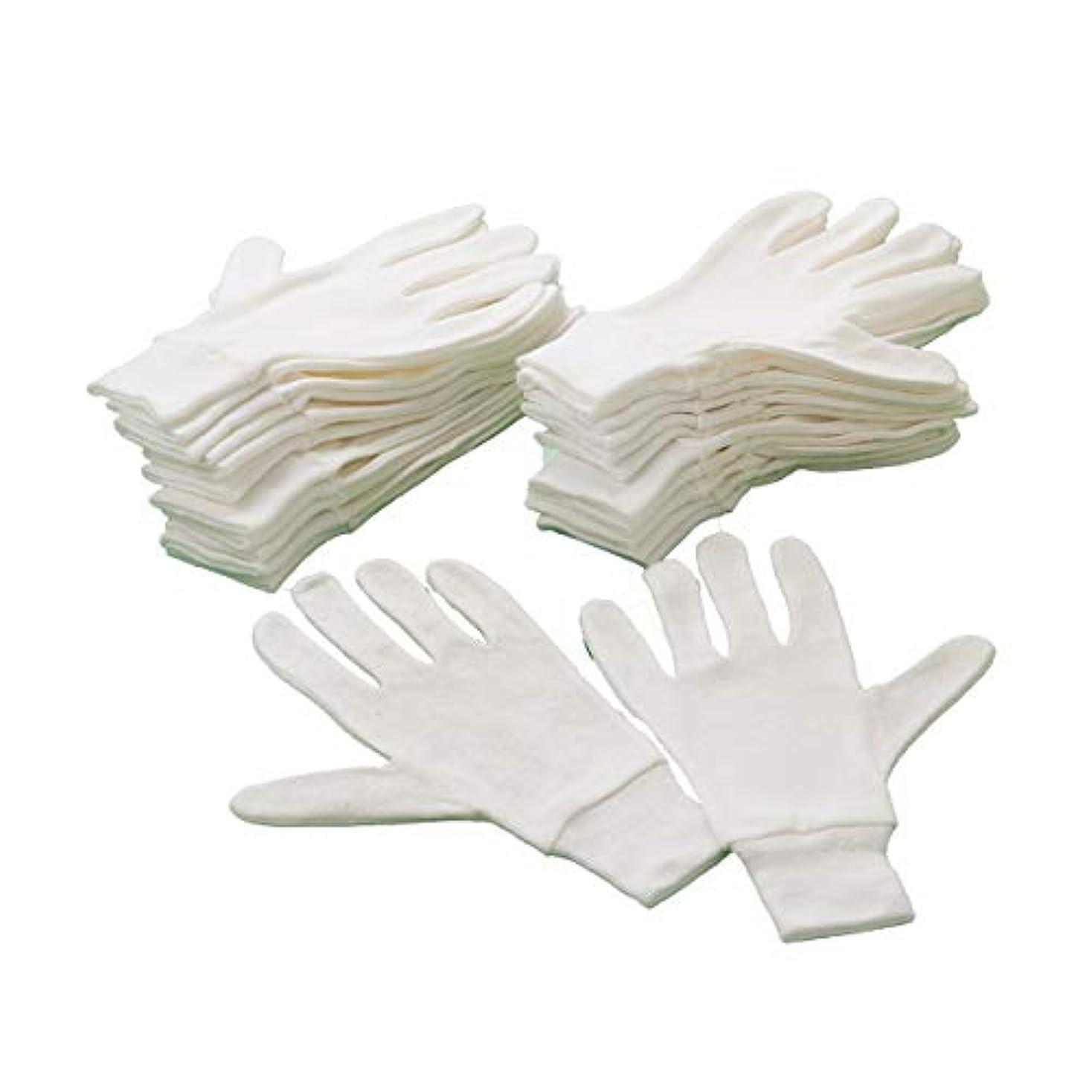 書く極小汚い手袋 コットン手袋 12枚入り