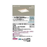 HU81008 LEDダウンライト60形拡散木枠 昼白色