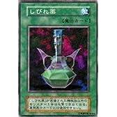 遊戯王カード しびれ薬 VOL7-48R