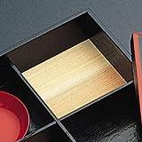 日本製 越前塗 杉板 (松花堂弁当用)