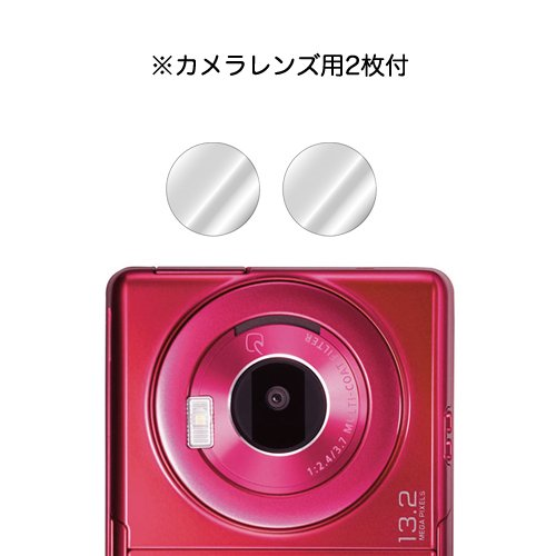 アスデック 【ノングレアフィルム】docomo LUMIX Phone P-02D 専用 指紋が目立たないフィルム
