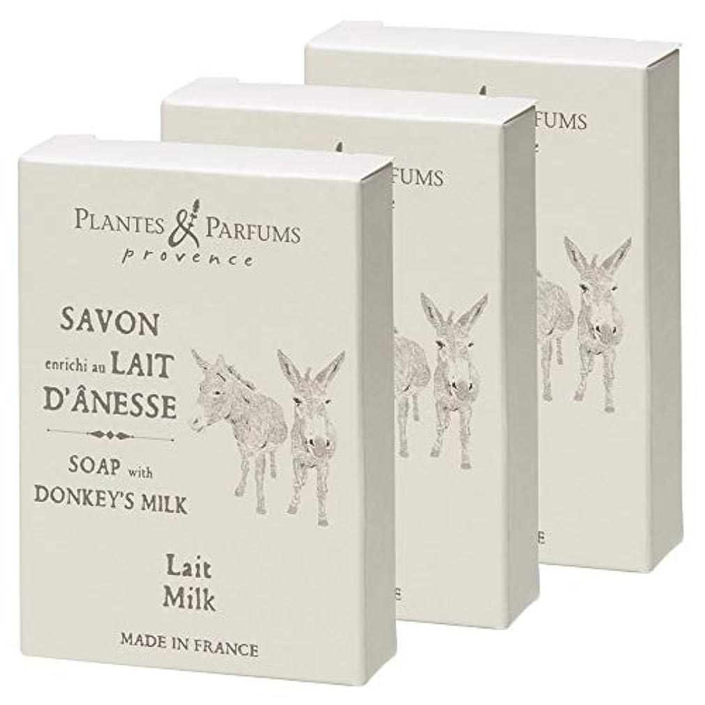 敬意どれ来てフランスお土産 プランツ&パルファム ロバミルクソープ 3個セット