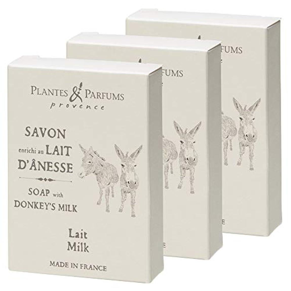 復活するはげ収益フランスお土産 プランツ&パルファム ロバミルクソープ 3個セット