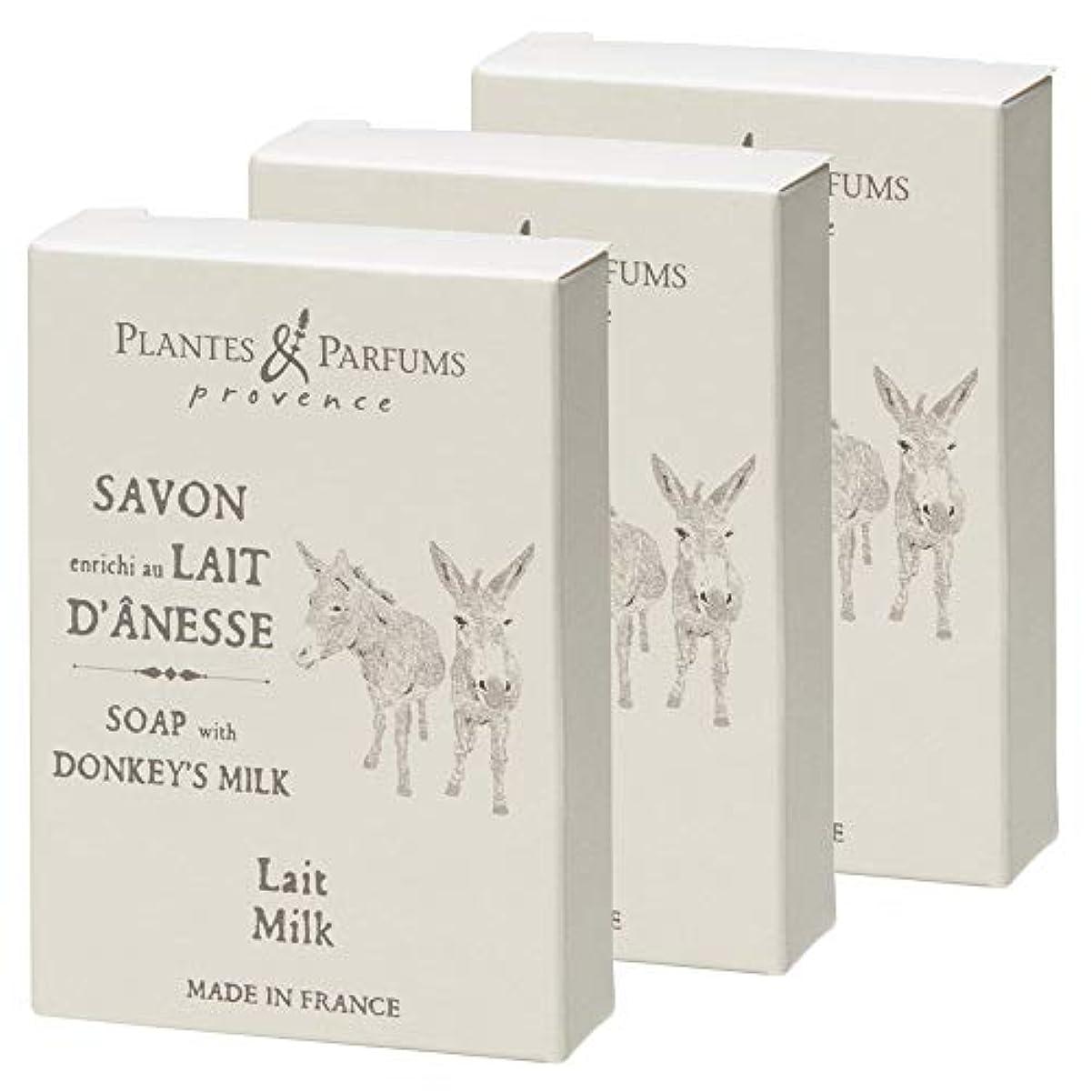 肘ラフレシアアルノルディインシデントフランスお土産 プランツ&パルファム ロバミルクソープ 3個セット
