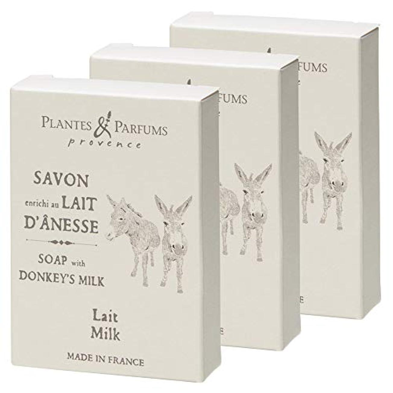 密フォアマン応じるフランスお土産 プランツ&パルファム ロバミルクソープ 3個セット