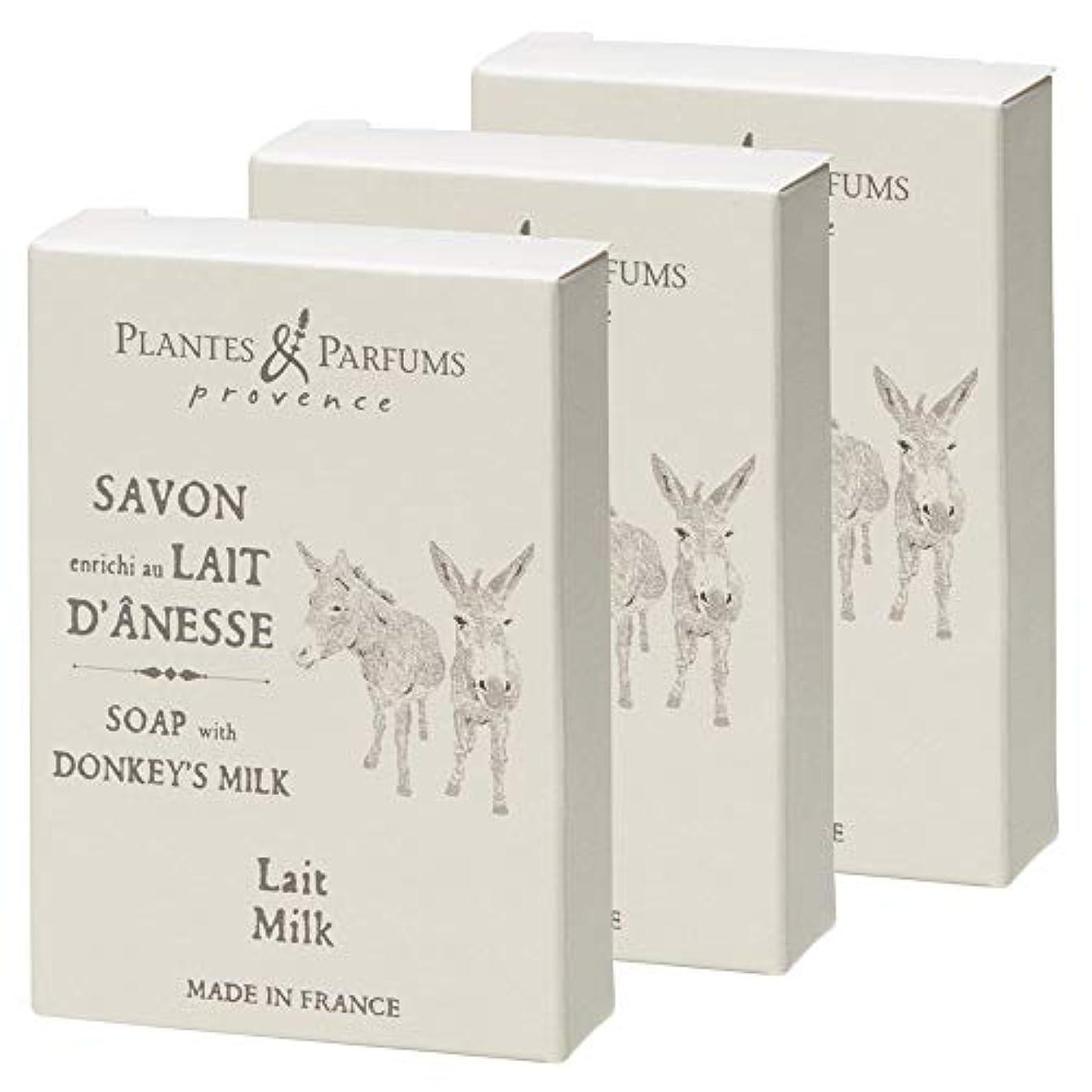 震えるバンク組み合わせるフランスお土産 プランツ&パルファム ロバミルクソープ 3個セット