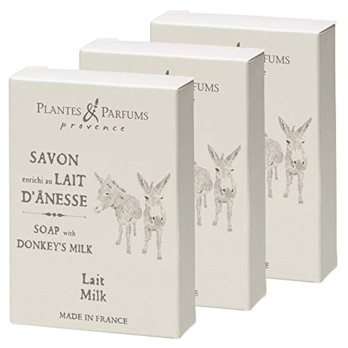 依存する時代遅れるフランスお土産 プランツ&パルファム ロバミルクソープ 3個セット