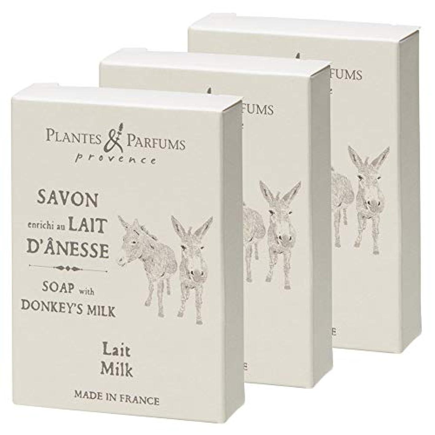 理容室売る慈悲フランスお土産 プランツ&パルファム ロバミルクソープ 3個セット