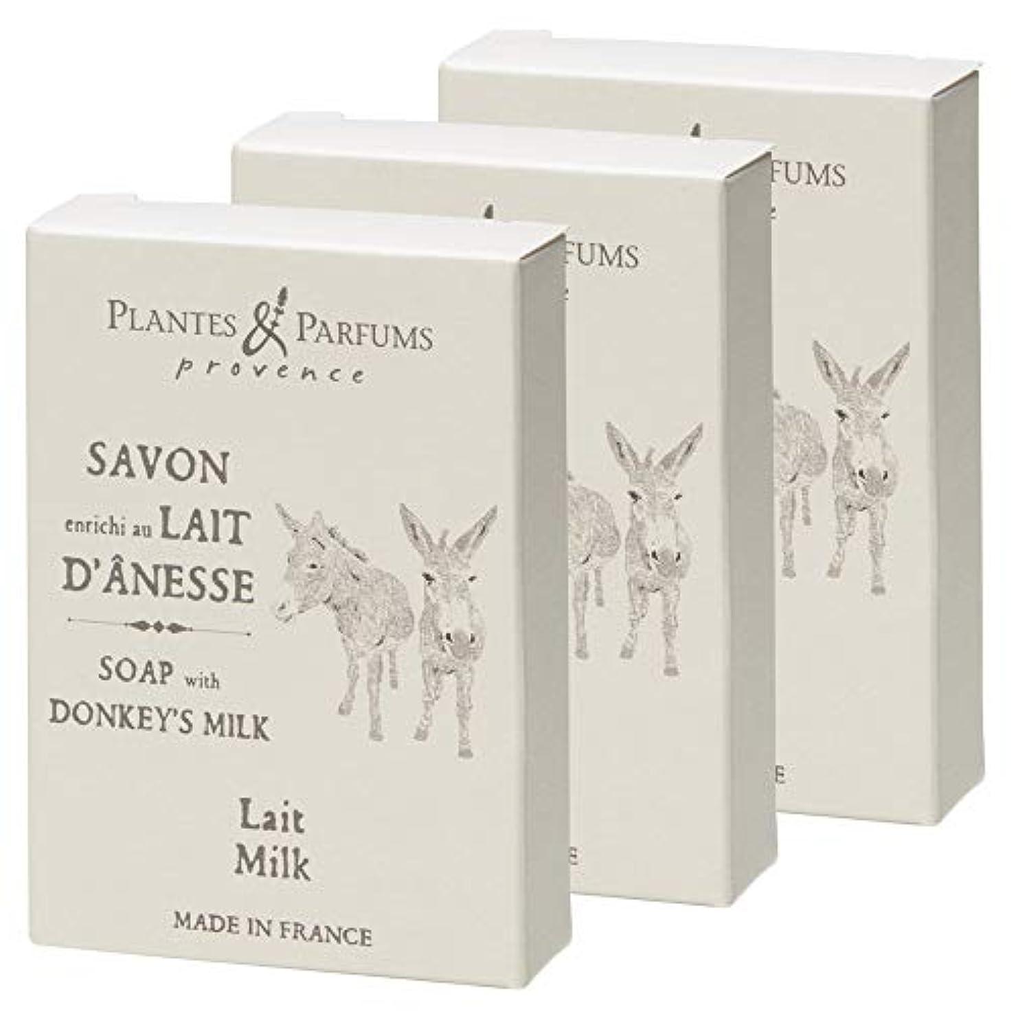 家庭教師複製馬鹿げたフランスお土産 プランツ&パルファム ロバミルクソープ 3個セット