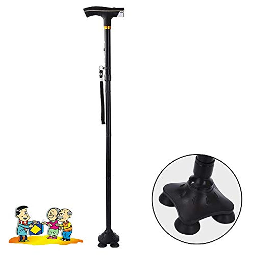エキスパートスピン必要杖をウォーキング肥厚杖折りたたみ、高齢者四足歩行のスティックは、伸縮古いが、ステッキ、5ファイルの高さ調節(F36)