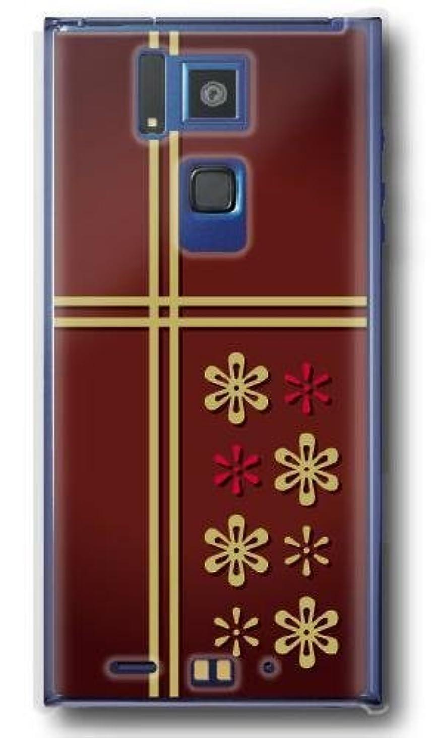 ゴム類似性水陸両用【Paiiige】 ウルシバコ (クリア)/ for REGZA Phone T-02D/Docomo専用ケース DCT02D-101-A036