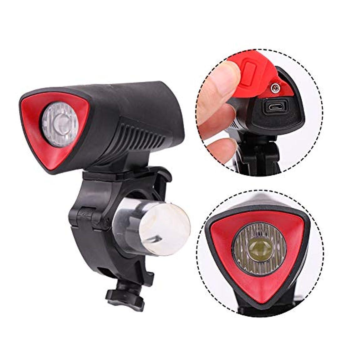 黒くする大胆不敵ヘルメットACHICOO ヘッドライト L2 LED USB充電式 自転車 フロント ライト サイクリング 自転車 ハンドルバー バイク ランプ 内蔵 バッテリー