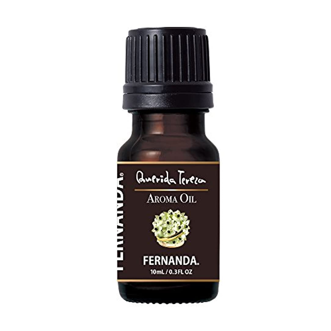 バスケットボール謙虚な農学FERNANDA(フェルナンダ) Fragrance Aroma Oil Querida Tereza (アロマオイル ケリーダテレーザ)