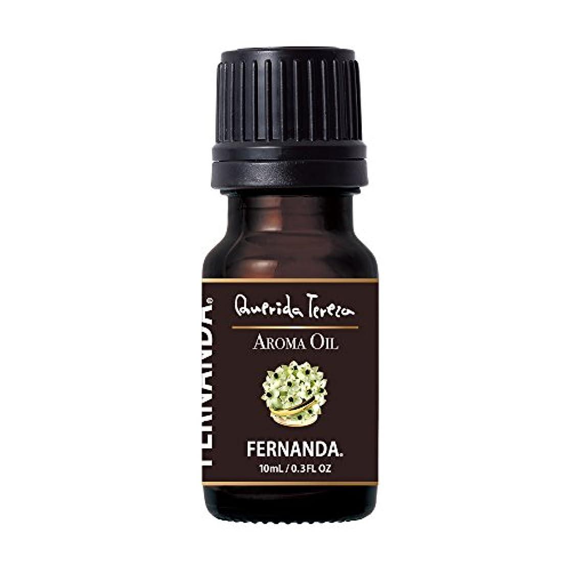 ソケット権威中傷FERNANDA(フェルナンダ) Fragrance Aroma Oil Querida Tereza (アロマオイル ケリーダテレーザ)