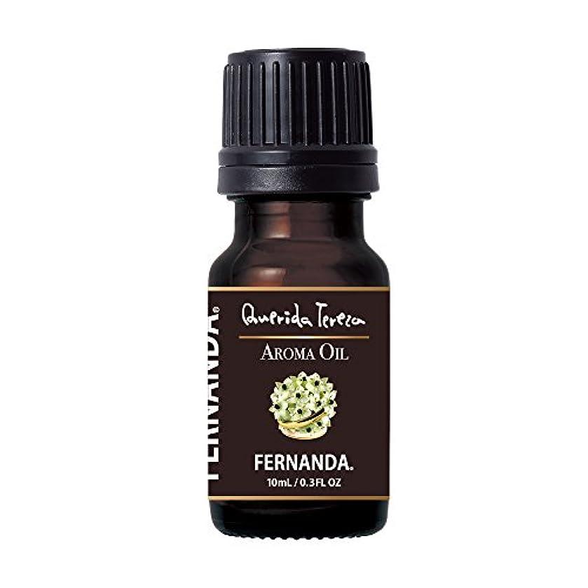 栄養減る不道徳FERNANDA(フェルナンダ) Fragrance Aroma Oil Querida Tereza (アロマオイル ケリーダテレーザ)
