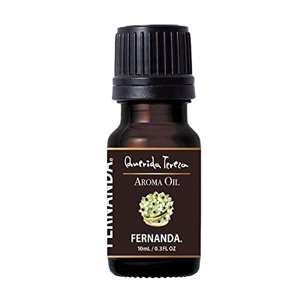 骨の折れる時刻表眉をひそめるFERNANDA(フェルナンダ) Fragrance Aroma Oil Querida Tereza (アロマオイル ケリーダテレーザ)