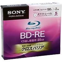 SONY ビデオ用BD-RE 書換型 片面1層25GB 2倍速 プリンタブル 5枚P 5BNE1VCPS2