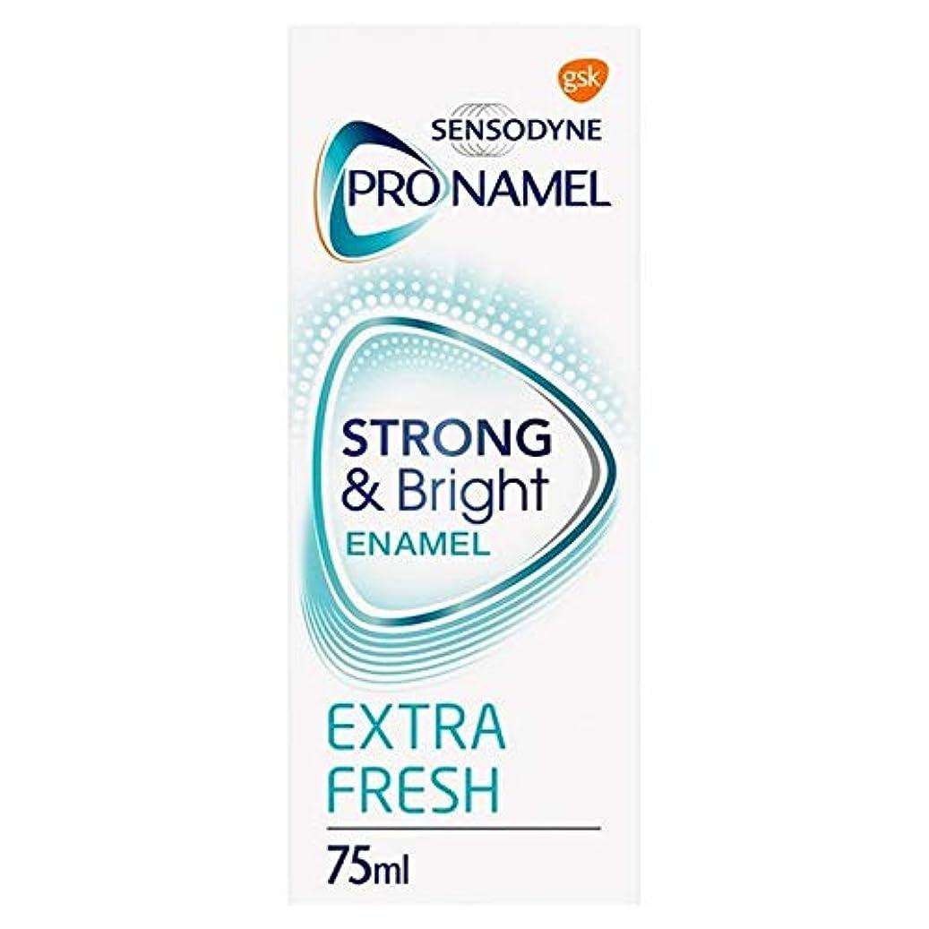 発動機忌まわしい作る[Sensodyne] SensodyneのPronamel強い&ブライト歯磨き粉75ミリリットル - Sensodyne Pronamel Strong & Bright Toothpaste 75ml [並行輸入品]