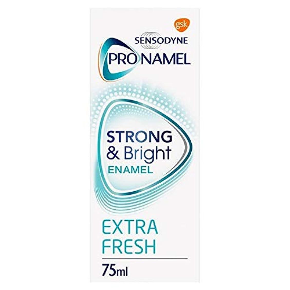 野ウサギ電話すずめ[Sensodyne] SensodyneのPronamel強い&ブライト歯磨き粉75ミリリットル - Sensodyne Pronamel Strong & Bright Toothpaste 75ml [並行輸入品]