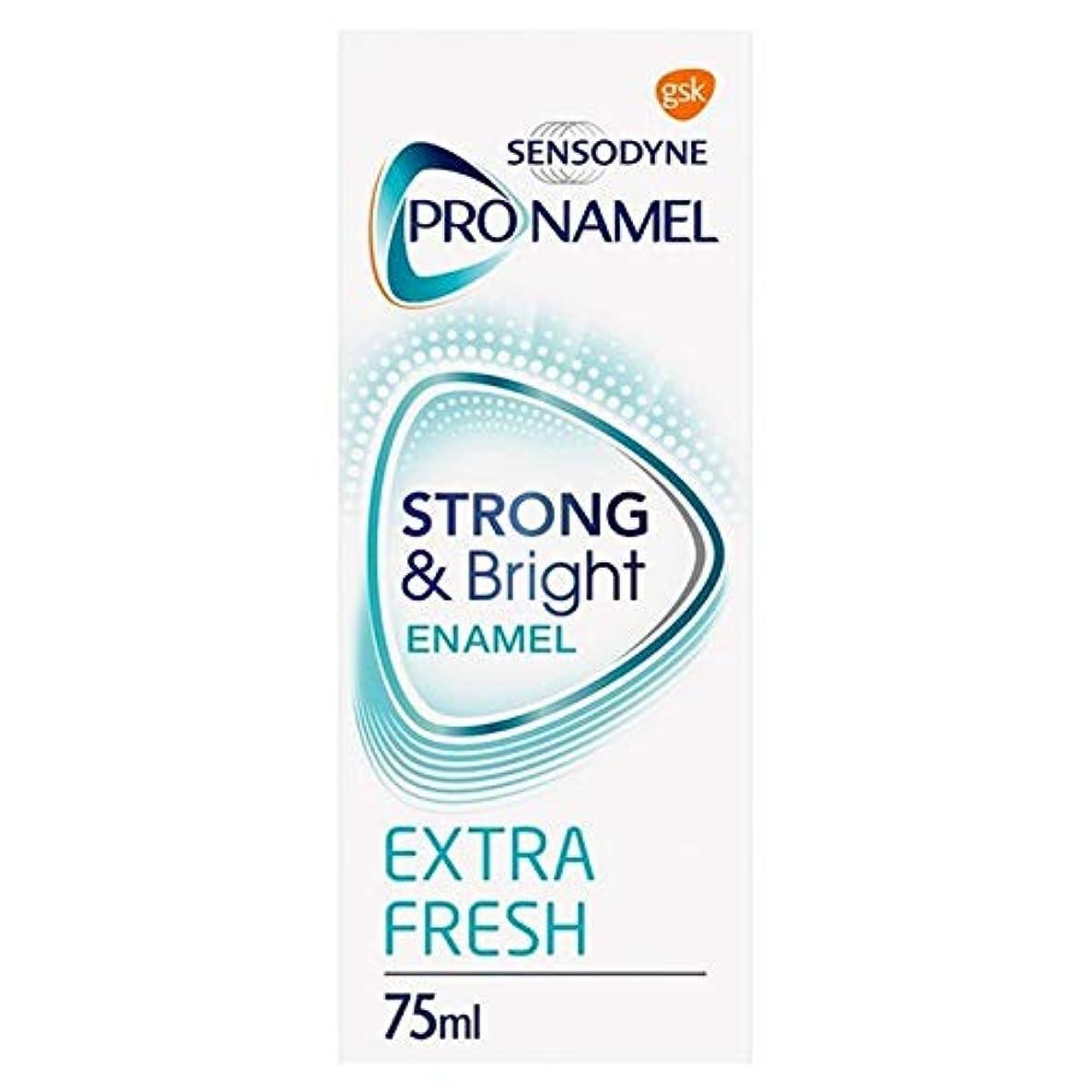 アパル真珠のような販売計画[Sensodyne] SensodyneのPronamel強い&ブライト歯磨き粉75ミリリットル - Sensodyne Pronamel Strong & Bright Toothpaste 75ml [並行輸入品]