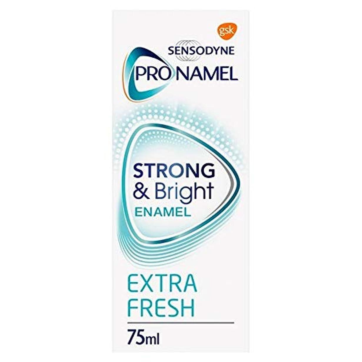 楕円形花嫁にやにや[Sensodyne] SensodyneのPronamel強い&ブライト歯磨き粉75ミリリットル - Sensodyne Pronamel Strong & Bright Toothpaste 75ml [並行輸入品]