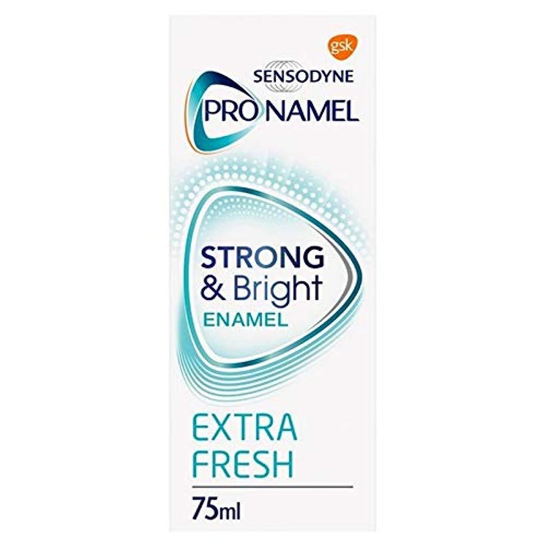 試み猛烈なパフ[Sensodyne] SensodyneのPronamel強い&ブライト歯磨き粉75ミリリットル - Sensodyne Pronamel Strong & Bright Toothpaste 75ml [並行輸入品]