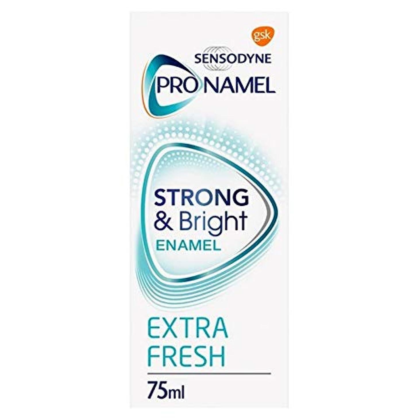 味あざ分析する[Sensodyne] SensodyneのPronamel強い&ブライト歯磨き粉75ミリリットル - Sensodyne Pronamel Strong & Bright Toothpaste 75ml [並行輸入品]